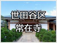 top_news_zyouzaizi