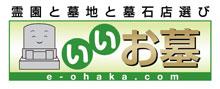 iiohaka_logo