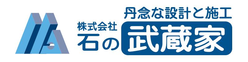 東京・埼玉・神奈川でのお墓探しなら、豊島区の石材店の石の武蔵家へ。
