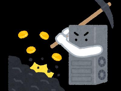 仮想通貨ブーム