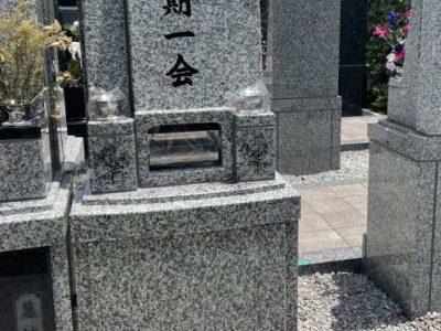 建墓事例集 民営霊園その14