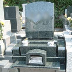 建墓事例 その9