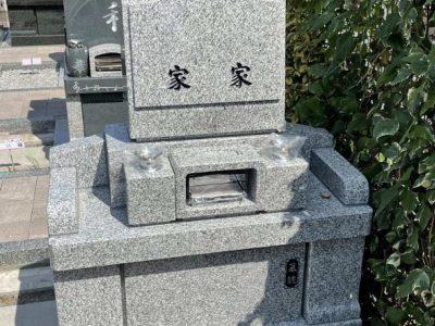 建墓事例集 民営霊園その13